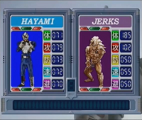 Guyferd Video Game - 'Jerks' Romanization