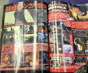 New Godzilla magazine
