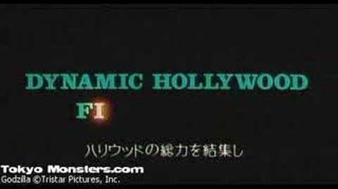 Godzilla 94 Teaser Trailer