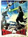 Godzilla vs. Megalon Poster Italy 1