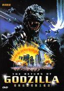Godzilla 16-Die Rückkehr des Monsters 5