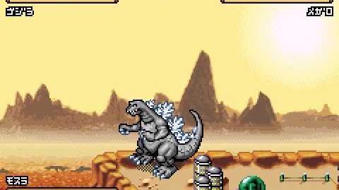 Gojira Kaiju Dairantou Advance (Playthrough Pt