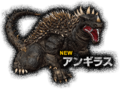 Anguirus PS4 New