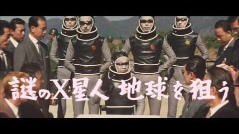 怪獣大戦争(1971年 改題・再上映版予告編)