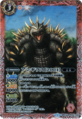 Battle Spirits Anguirus 2004 Card