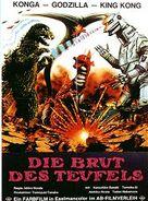 Godzilla 15-Die Brut des Teufels 4