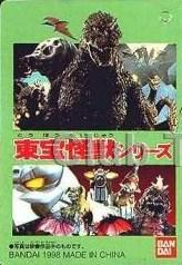 Bandai Toho Kaiju Series
