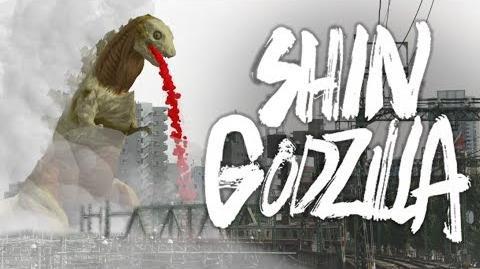 Shin Godzilla - Unused CGI