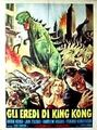 Destroy All Monsters Poster Italy 3