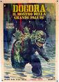 Dogora Poster Italy