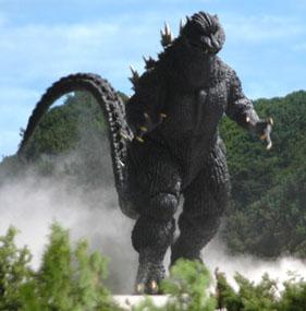 File:Godzilla2004.jpg