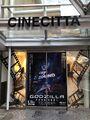 Godzilla City on the Edge of Battle - Cinecitta display - 00001