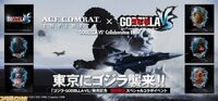 Ace Combat Infinity X Godzilla VS Collaboration Event