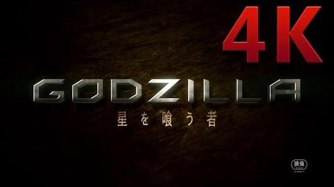 GODZILLA The Planet Eater 2018 Official Teaser-0