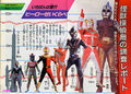 Greenman's height compared to other Toku heroes