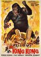 Spanish King Kong 1933 Poster