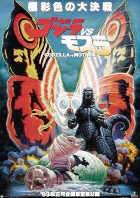 Godzilla 19-Kampf der Sauriermutanten 1