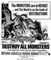 Destroy All Monsters Poster United States 3