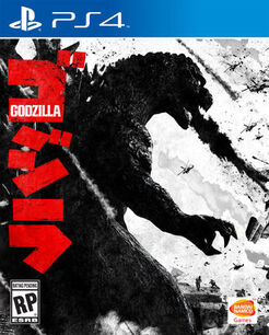Godzilla The Game Poster