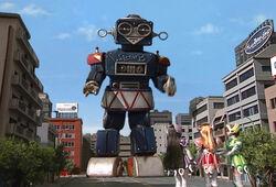 GiantRobo