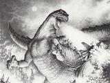Godzilla (1994 film)