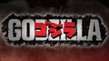 PlayStation 3 Godzilla