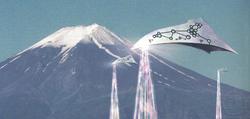 UFOsABY