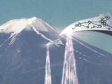 Xilien UFOs α, ß and γ
