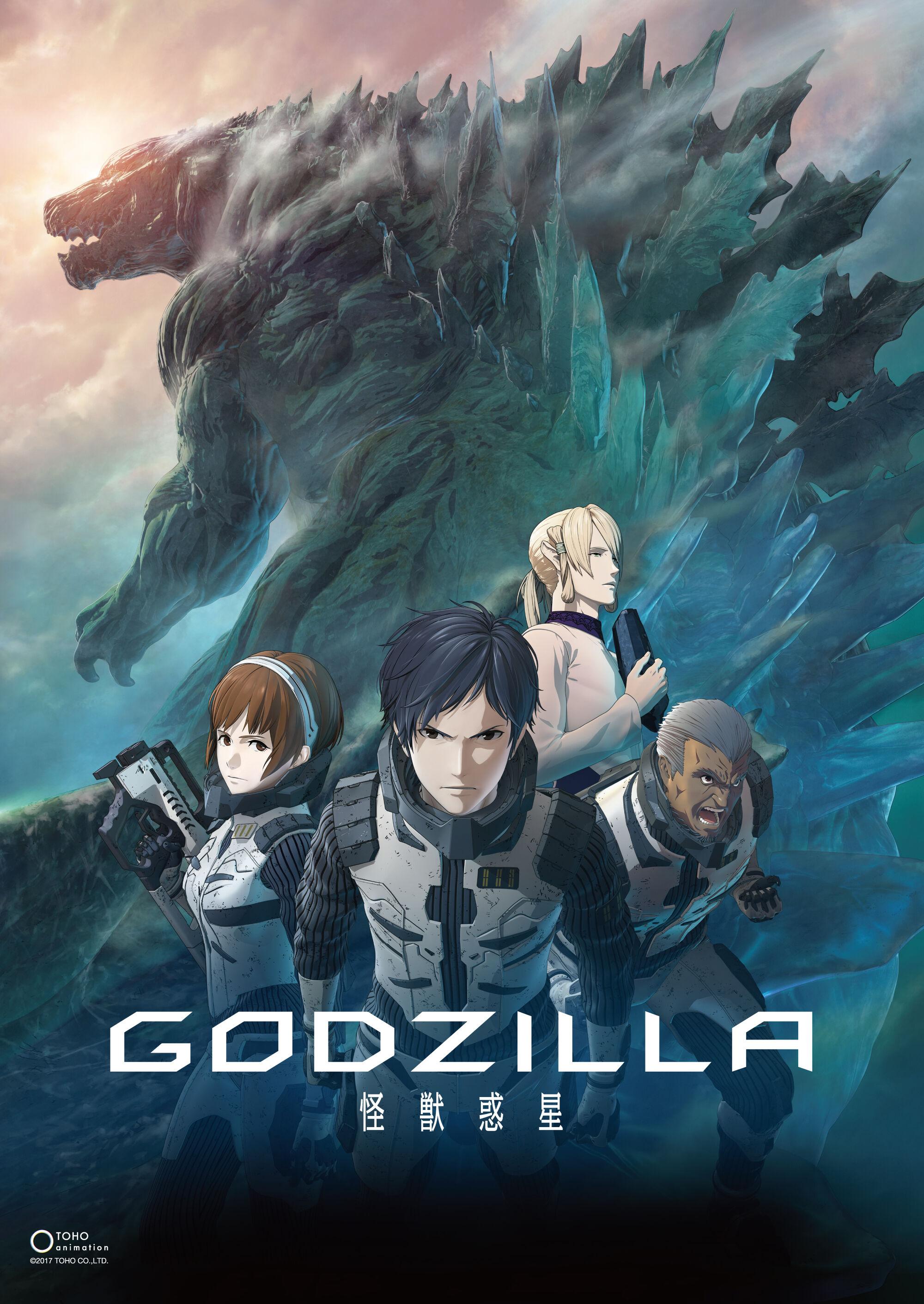 godzilla planet of the monsters gojipedia fandom powered by wikia
