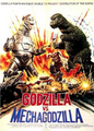 Godzilla Movie Posters - Godzilla vs. MechaGodzilla -English-