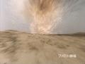 Go! Greenman - Episode 3 Greenman vs. Gejiru - 44