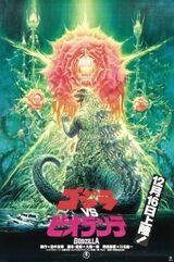 Godzilla, der Urgigant