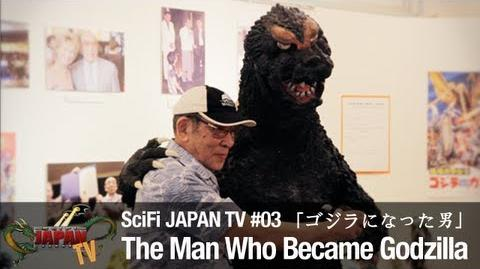 The Man Who Became Godzilla・ゴジラになった男 (SciFi Japan TV 03)