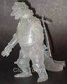 Bandai Japan 2002 Movie Monster Series - Clear MechaGodzilla