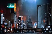 Tokio 16.1