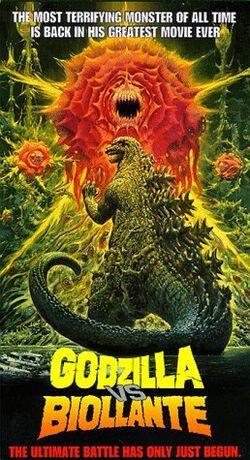 Godzilla vs. Biollante VHS Cover United States
