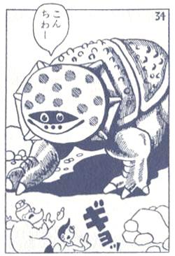 File:GodzillaShigeruSugiuraShonenKurabu2015February09.jpg