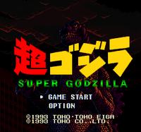 Super Godzilla Title Screen