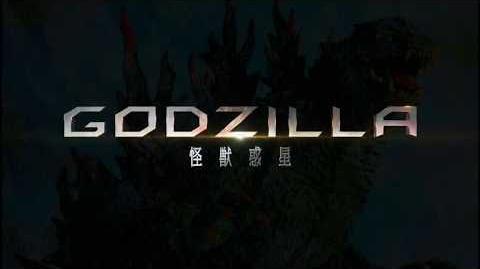 Akira Ifukube - Attack Godzilla (100th Anniversary) (2014)