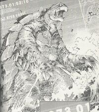 Gamera in Gamera 2006 Hard Link