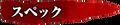 PS3 Godzilla Game Website Text 3