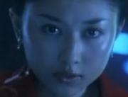 Miyuki Otanashi