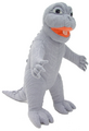 Toy Minilla ToyVault Plush