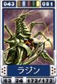 Razin Card