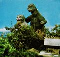 DAM - Godzilla and Minilla