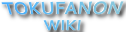 File:Tokufanonwiki.png