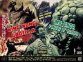 UK KKvG and Matango 2012 Double Bill Poster