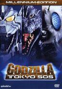 Godzilla Tokyo SOS DVD-Cover