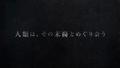 Godzilla City on the Edge of Battle - Trailer 2 - 00003