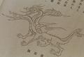 GMK - Ancient Drawing King Ghidorah